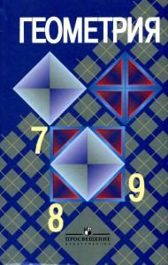 df298b9a890e728db45c08879b43f8c7